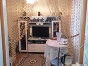 Квартиры,  Московская область Орехово-зуево, цена 2 200 000 рублей, Фото