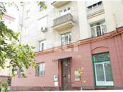 Квартиры,  Москва Спортивная, цена 250 000 рублей/мес., Фото