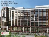 Здания и комплексы,  Москва Бауманская, цена 71 500 000 рублей, Фото