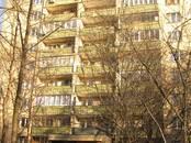 Квартиры,  Москва Аэропорт, цена 13 000 000 рублей, Фото