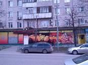Офисы,  Москва Алтуфьево, цена 45 000 000 рублей, Фото