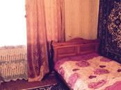 Квартиры,  Липецкаяобласть Липецк, цена 1 030 000 рублей, Фото