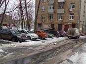 Офисы,  Москва Дмитровская, цена 57 000 000 рублей, Фото