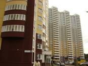Офисы,  Москва Юго-Западная, цена 90 000 рублей/мес., Фото
