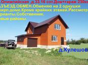 Дома, хозяйства,  Липецкаяобласть Липецк, Фото