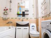 Квартиры,  Республика Коми Сыктывкар, цена 1 800 рублей/день, Фото