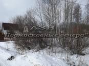 Земля и участки,  Московская область Пушкино, цена 750 000 рублей, Фото
