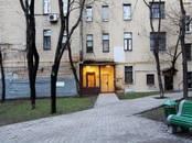 Офисы,  Москва Смоленская, цена 230 000 рублей/мес., Фото