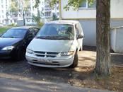 Dodge Caravan, цена 250 000 рублей, Фото