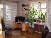 Квартиры,  Москва Парк культуры, цена 8 700 000 рублей, Фото