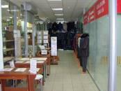 Магазины,  Москва Речной вокзал, цена 68 000 рублей/мес., Фото