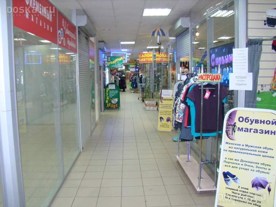 Спортивные магазины у метро Речной вокзал в Москве