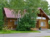Дома, хозяйства,  Московская область Нахабино, цена 561 660 рублей/мес., Фото