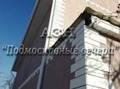 Дома, хозяйства,  Московская область Электросталь, цена 7 300 000 рублей, Фото