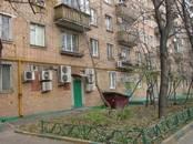 Квартиры,  Москва Дмитровская, цена 10 100 000 рублей, Фото