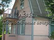 Дачи и огороды,  Московская область Ногинск, цена 1 350 000 рублей, Фото