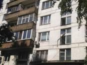 Квартиры,  Москва Выхино, цена 5 750 000 рублей, Фото