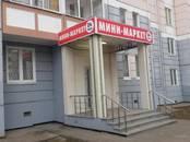 Офисы,  Московская область Подольск, цена 11 900 000 рублей, Фото