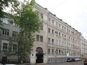 Офисы,  Москва Чистые пруды, цена 160 000 рублей/мес., Фото