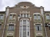 Квартиры,  Москва Чистые пруды, цена 25 600 000 рублей, Фото