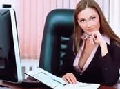 Вакансии (Требуются сотрудники) Менеджер по персоналу, Фото