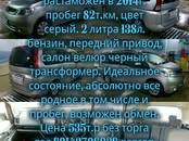 Nissan Serena, цена 535 000 рублей, Фото