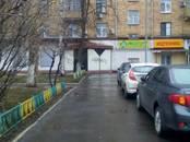 Офисы,  Москва Ленинский проспект, цена 750 000 рублей/мес., Фото