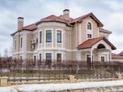 Дома, хозяйства,  Московская область Истринский район, цена 129 601 780 рублей, Фото