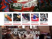 Интернет-услуги Web-дизайн и разработка сайтов, цена 1 500 рублей, Фото