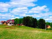 Земля и участки,  Красноярский край Красноярск, цена 300 000 рублей, Фото
