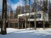 Дома, хозяйства,  Московская область Химки, цена 82 000 000 рублей, Фото