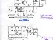 Квартиры,  Москва Петровско-Разумовская, цена 75 000 000 рублей, Фото