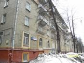 Офисы,  Москва Академическая, цена 35 000 рублей/мес., Фото
