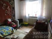 Квартиры,  Новосибирская область Новосибирск, цена 1 150 000 рублей, Фото