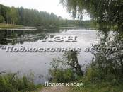 Земля и участки,  Московская область Другое, цена 2 300 000 рублей, Фото