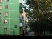 Квартиры,  Новосибирская область Новосибирск, цена 1 580 000 рублей, Фото