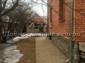 Дома, хозяйства,  Московская область Каширское ш., цена 14 000 000 рублей, Фото