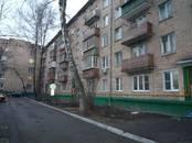 Квартиры,  Москва Нахимовский проспект, цена 6 600 000 рублей, Фото