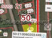Земля и участки,  Московская область Каширское ш., цена 2 300 000 рублей, Фото