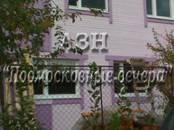 Дачи и огороды,  Московская область Горьковское ш., цена 2 900 000 рублей, Фото
