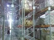 Офисы,  Московская область Химки, цена 500 000 рублей/мес., Фото