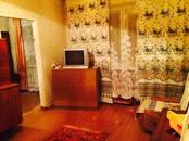 Квартиры,  Московская область Дубна, цена 1 950 000 рублей, Фото