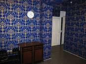 Квартиры,  Москва Чистые пруды, цена 10 000 рублей/мес., Фото