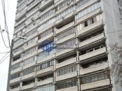 Квартиры,  Москва Площадь Ильича, цена 8 040 000 рублей, Фото