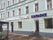 Здания и комплексы,  Москва Савеловская, цена 1 200 000 рублей/мес., Фото