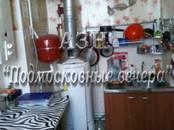 Квартиры,  Московская область Раменское, цена 5 750 000 рублей, Фото