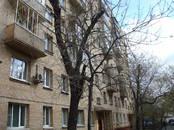 Квартиры,  Москва Парк культуры, цена 12 000 000 рублей, Фото