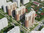 Квартиры,  Краснодарский край Краснодар, цена 4 633 000 рублей, Фото