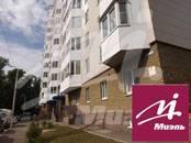 Офисы,  Московская область Ивантеевка, цена 4 900 000 рублей, Фото
