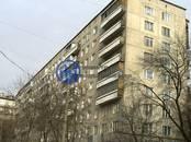Квартиры,  Москва Пролетарская, цена 11 000 000 рублей, Фото